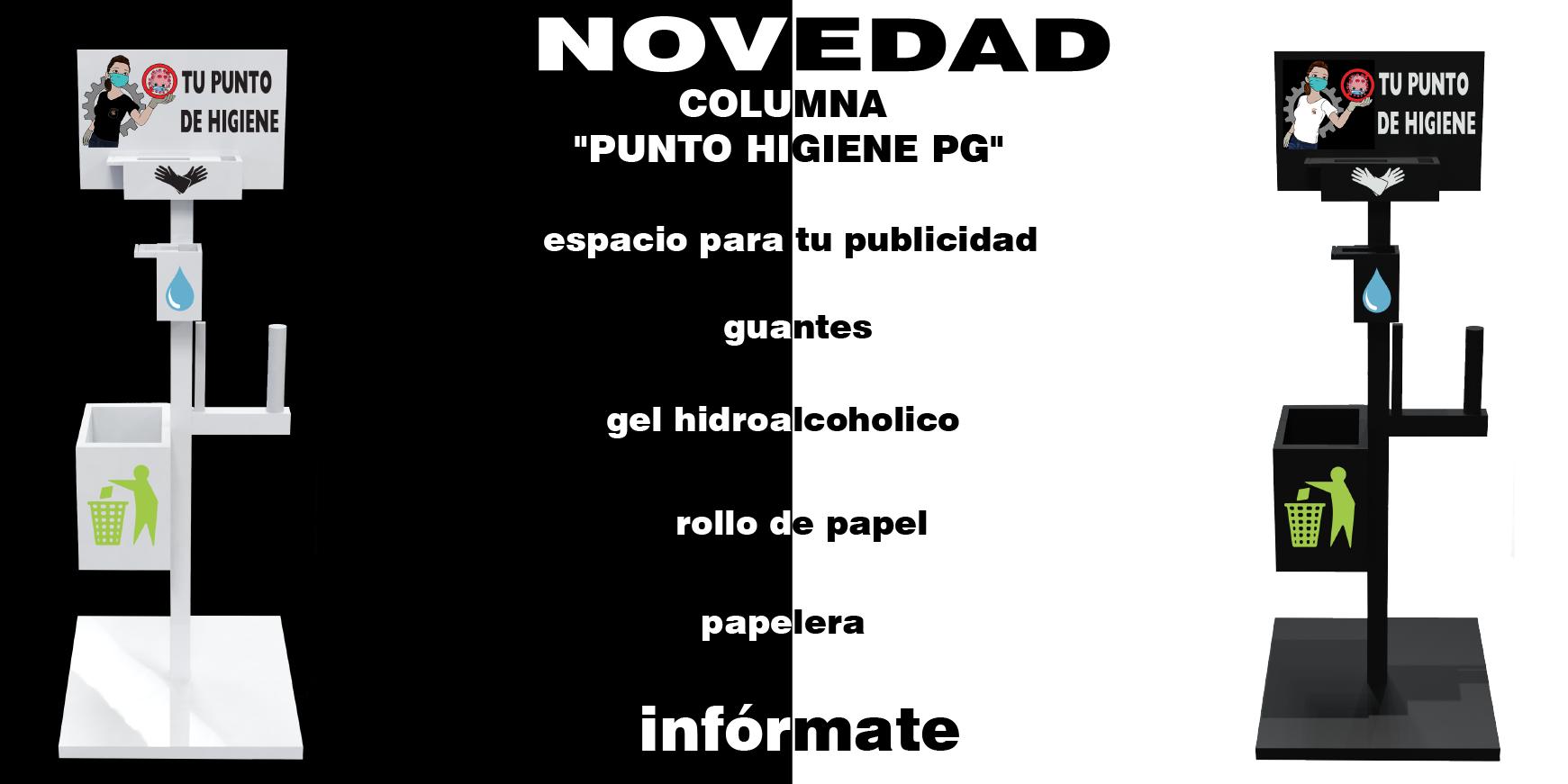 banner-reducido-011